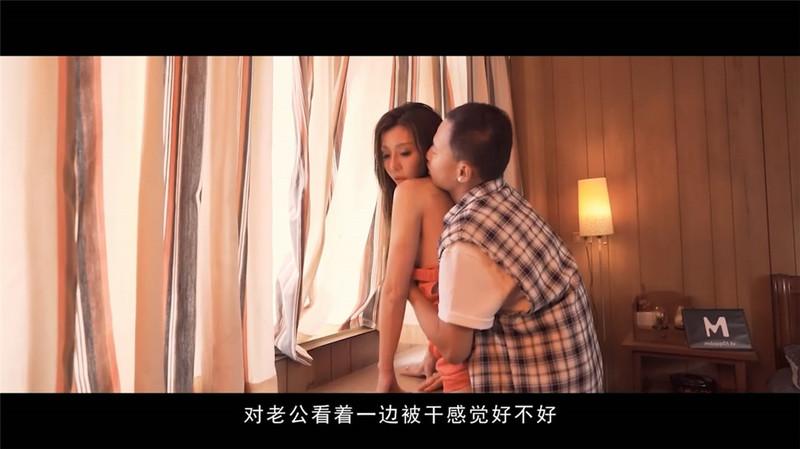 翻车王伟哥深夜酒店约外围上门刚干完不久由管理员小马代班草